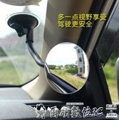 後視鏡汽車后視鏡室內寶寶觀察凸面鏡兒童鏡吸盤式盲區鏡廣角反光輔助鏡 【七月好物】