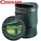 【COGHLANS 加拿大 摺疊垃圾桶 】1219/摺疊垃圾桶/垃圾桶/收納垃圾桶/登山/露營