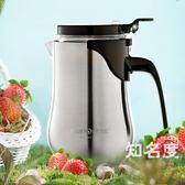 茶壺 泡茶壺304不銹鋼沏茶壺過濾沖茶器家用