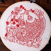 手工刺繡diy連年有余客廳臥室中式小幅 新年初學練手創意套件