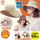 日本 NEEDS 12cm寬緣可折遮陽小臉帽(1入) 兩款可選【小三美日】