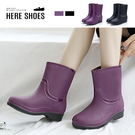 [Here Shoes]雨鞋-防水材質 低筒純色簡約 霧面質感 短筒短靴 雨靴 雨鞋-AN668