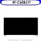 回函贈夏普【4T-C60BJ1T】60吋...