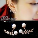 耳環 現貨 韓國氣質甜美吸睛單品女神款微鑲 葉子 珍珠 鋯石 銀針 耳環 S92193 Danica 韓系飾品