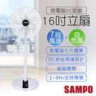 【聲寶SAMPO】16吋微電腦DC循環節能立扇 SK-FX16DR