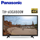Panasonic國際牌 43吋 多重HDR 4K智慧聯網 TH-43GX600W【公司貨保固3年】