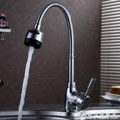 全銅萬向廚房水龍頭冷熱洗菜盆304不銹鋼水槽防濺可旋轉單冷家用 WD科炫數位