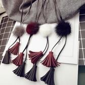 毛毛球衣服掛件項鏈配飾女毛衣鏈長款百搭韓國秋冬款個性飾品Mandyc