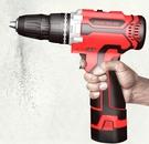 電鑽 速能鋰電鉆12V充電式手電轉鉆家用手槍鉆多功能工業級電動螺絲刀【快速出貨八折搶購】