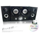 【台中平價鋪】  全新 OZAKI 阪京 WoW 雙倍重低音 WU460 玩樂機 硬式超超重低音