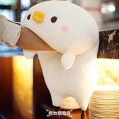 可愛日本小雞抱枕公仔毛絨玩具超柔軟布娃娃玩偶女生日禮物送女友【樂享生活館】