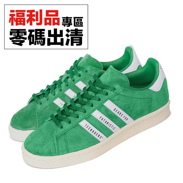 【US7-NG出清】adidas Campus Human Made 聯名 男鞋 愛心 愛迪達 右腳生產批次編號碼與鞋盒不符【ACS】