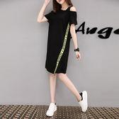 夏季韓製韓製性感一字領吊帶露肩寬鬆大尺碼中長款短袖棉質睡裙女可外穿