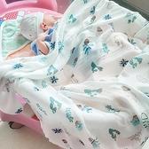 初生嬰兒抱被新生兒包被產房紗布襁褓包巾夏季薄款裹布小被子蓋毯 幸福第一站