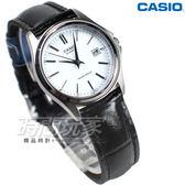 CASIO卡西歐 LTP-1183E-7A 復古簡約小圓錶 真皮錶帶 黑x白色 LTP-1183E-7ADF  防水手錶 兒童 女錶