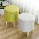 凳子家用圓凳儲物凳客廳沙發凳腳凳網紅懶人創意化妝凳布藝換鞋凳  ATF  夏季狂歡