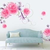 簡約現代溫馨花卉墻貼臥室客廳房間墻面裝飾電視背景貼花自粘貼畫 WJ3C數位百貨