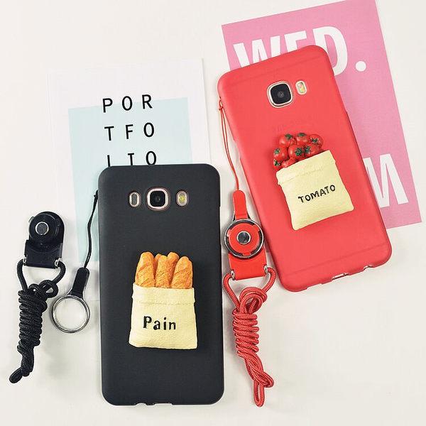 番茄面包 SAMSUNG Galaxy J7 Prime手機套 手機殼 軟套