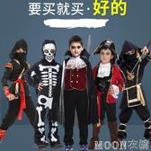 萬圣節兒童服裝 男童吸血鬼王子海盜忍者武士骷髏恐怖cosplay衣服 moon衣櫥
