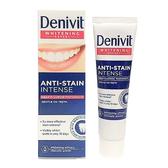 英國進口 Denivit 亮白去漬牙膏 50ml (Anti-Stain Intense)