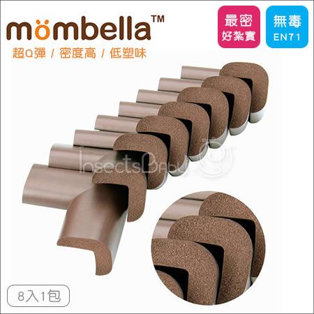 ✿蟲寶寶✿【Mombella】Q彈 密度高 防撞護角8入-咖啡