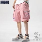 外穿短褲男運動大褲衩夏季薄款寬鬆五分工裝褲男【小酒窩】