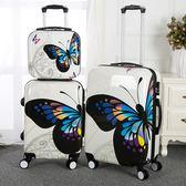 【限時下殺79折】24吋拉桿行李箱+20吋硬殼行李箱+14吋化妝箱3件組組dj