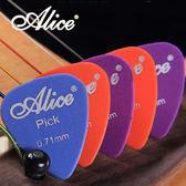 【小麥老師樂器館】彈片 ALICE AP-Q 撥片 PICK 木吉他 烏克麗麗 電吉他 吉他 【C2】