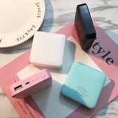 【推薦】旅行包行動電源 10000MAH小巧便攜三節魔方禮品訂製充電寶