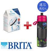 德國 BRITA Fill&Go Active運動濾水瓶600ml(粉紅)+濾芯4入【愛買】