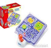 手搖柄手眼腦協調滾珠軌道立體迷宮 兒童益智力闖關玩具     傑克型男館