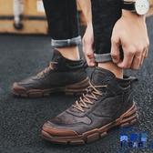 馬丁靴冬季加厚潮男鞋中筒靴鞋英倫黑色鞋子刷毛加絨工裝鞋【英賽德3C數碼館】