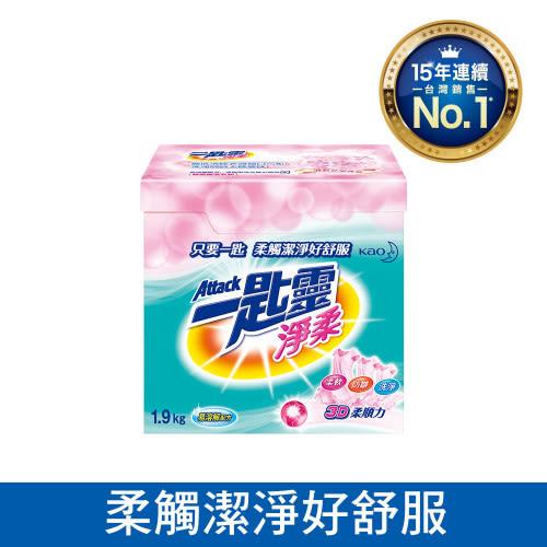 一匙靈 淨柔超濃縮洗衣粉1.9KG【花王旗艦館】
