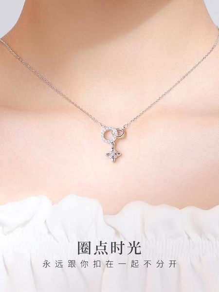 項鏈女純銀日式輕奢小眾異地戀設計鎖骨鏈潮網紅吊墜簡約氣質飾品