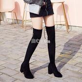 長筒靴長筒靴女過膝長靴新款小辣椒粗跟顯瘦高跟高筒彈力靴子加絨冬   走心小賣場YYP