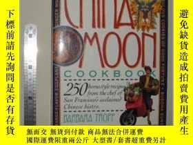 二手書博民逛書店英語原版罕見China Moon Cookbook 【 Barb