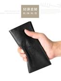 皮夾 新款男士錢包長款真皮時尚潮流個性刺繡鹿短款票夾錢夾手機包 城市科技