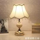 歐式臥室裝飾婚房溫馨個性小臺燈創意現代可調光LED節能床頭燈 『3C環球數位館』