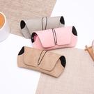 眼鏡盒 收納盒羽岳磨砂皮眼鏡盒女復古簡約時尚男生創意個性太陽眼睛墨鏡盒