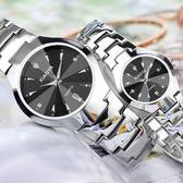 雙十一返場促銷時尚休閑大氣潮流手表男學生韓版簡約女表夜光超薄石英表情侶手表