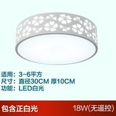 110伏圓形LED吸頂燈 現代客廳臥室燈 書房燈溫馨房間燈玄關燈過道燈