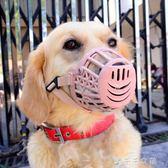 狗嘴套防咬狗狗嘴罩狗口罩防亂吃泰迪金毛止吠器寵物用品狗罩狗套「千千女鞋」