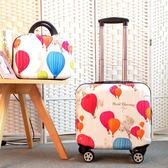 18寸拉桿箱女密碼箱小行李箱萬向輪電腦層17寸登機箱16寸旅行箱「公主夜衣館」