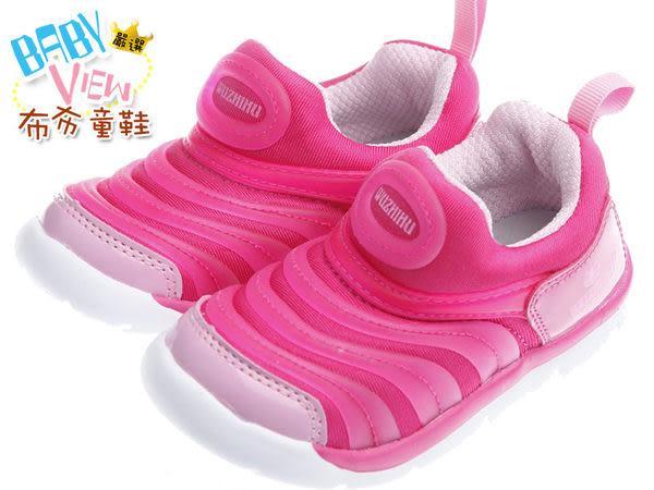 時尚亮彩桃色毛毛蟲潮流運動鞋(15公分~20.5公分) [ OCA998H ] 桃色款