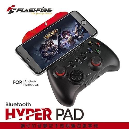 (手機輕鬆升級為掌上型遊樂器) FlashFire HYPER PAD 藍牙智慧遊戲手把(紅黑色) BT-3000D