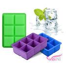 wei-ni 矽膠模 大正方形製冰盒 6連 蛋糕模 矽膠模具 巧克力模型 冰塊模型 餅乾模具 DIY