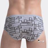 男士內褲2條禮盒裝 健將男士內褲 棉質細邊彈力三角褲透氣中腰內褲頭(1件免運)