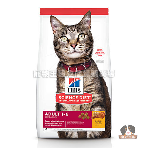 【寵物王國】希爾思-成貓1-6歲(雞肉特調食譜)-10kg