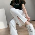 開叉寬管褲女高腰垂感褲子夏季新款休閒寬鬆顯瘦白色直筒西裝褲春【快速出貨】