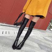 膝上靴 瘦瘦靴子女2019新款秋冬季網紅膝上靴長筒靴小辣椒尖頭彈力皮靴【果果新品】